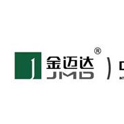 济南金迈达机械有限公司