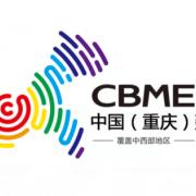 重庆雅融文化传播有限公司
