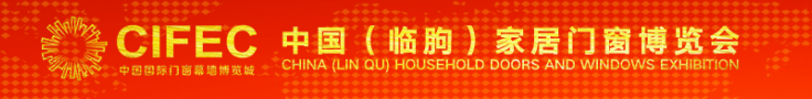 广州国际铝业展会