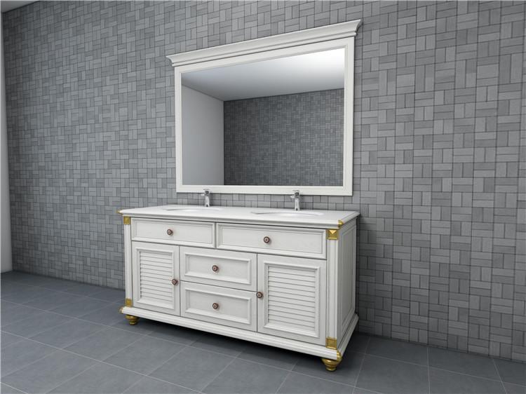 华铝家居全铝浴室柜