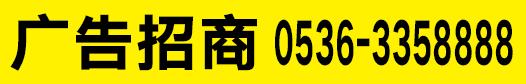 FMC China
